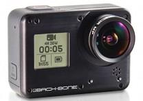 Ribcage Backbone GoPro Hero5 Black Modified IR Camera