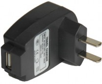 USB AC Wall Charger Adapter