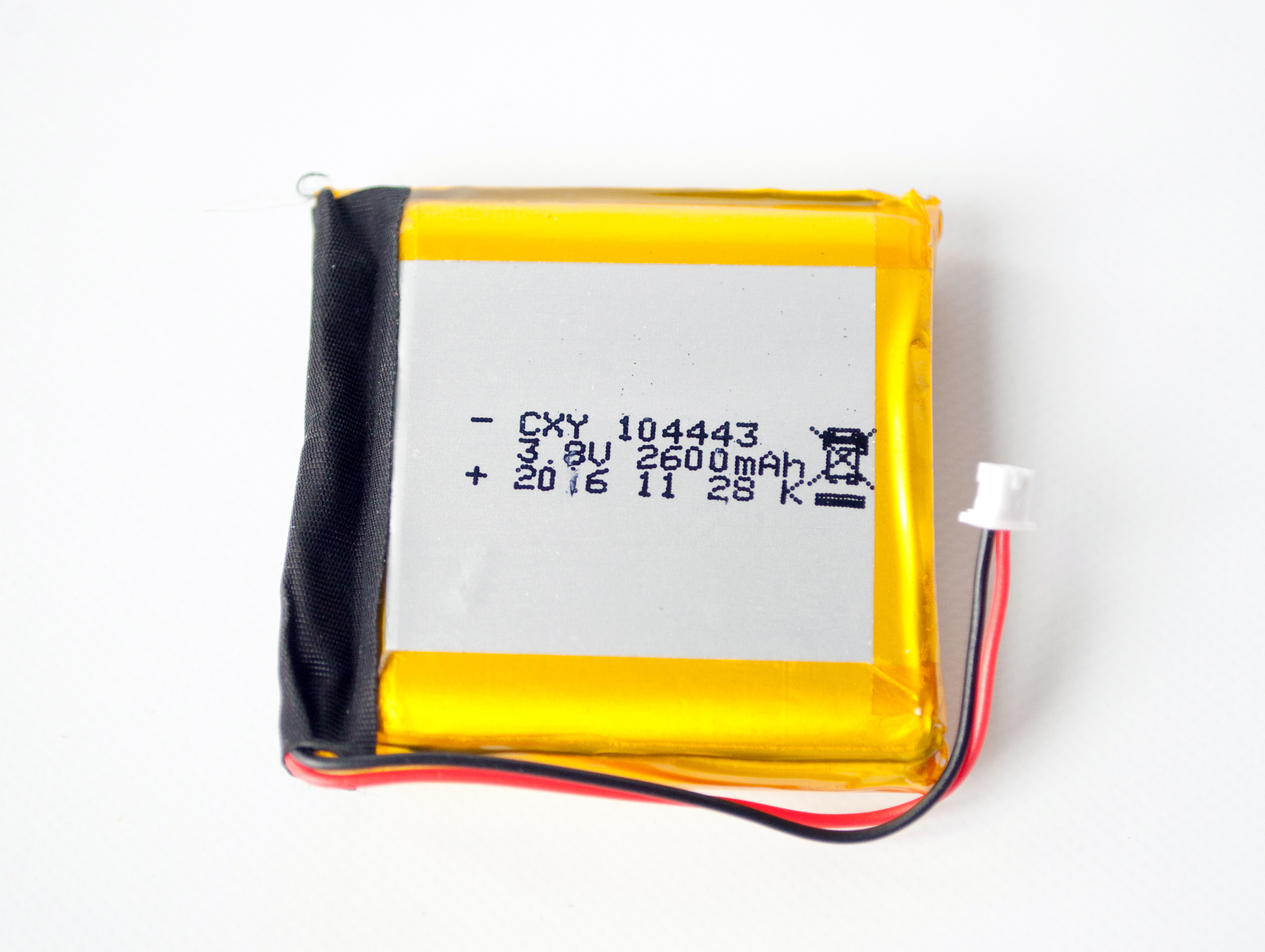 PatrolEyes SC-DV7 HD 2600mAh Replacement Battery